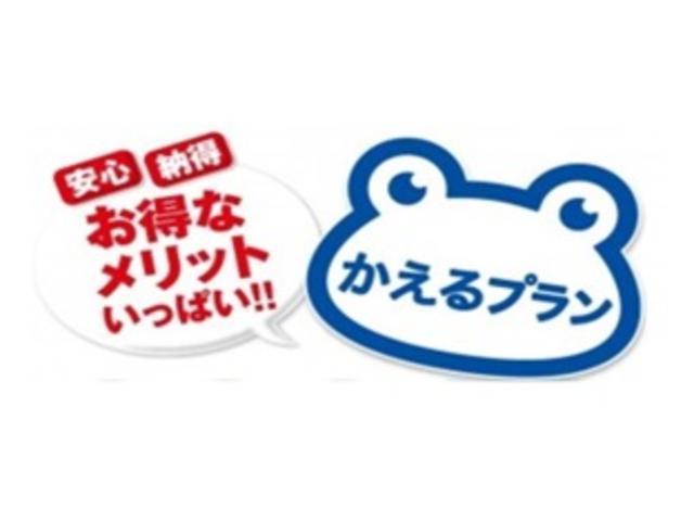 スズキ自販沖縄では、通常のローン以外にも残価設定クレジットでの中古車購入が可能です♪詳しくは営業スタッフにお問い合わせ下さい、かしこいクルマの購入法をご提案させて頂きます!!