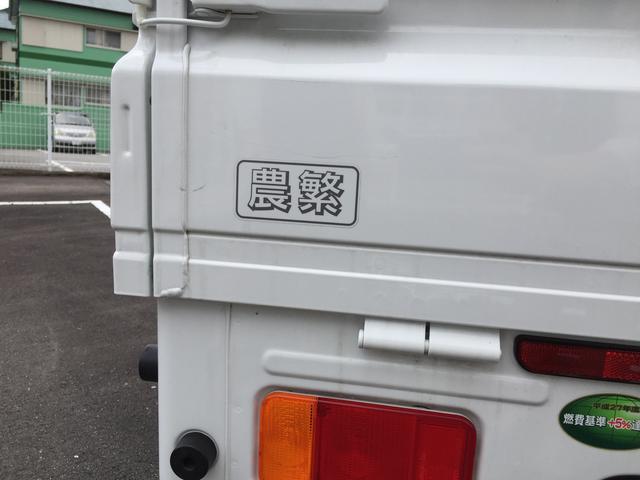 「スズキ」「キャリイトラック」「トラック」「高知県」の中古車10