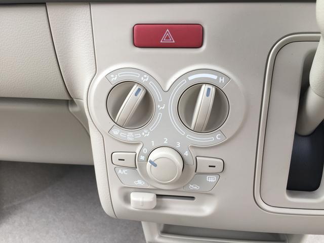 エアコンはマニュアルタイプです。