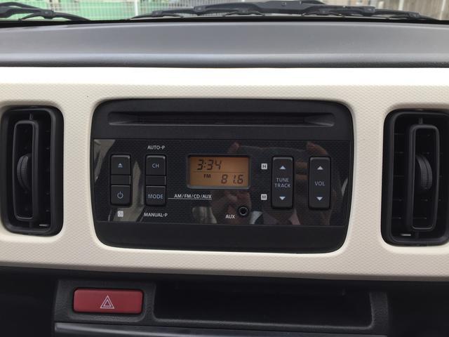 「スズキ」「アルト」「軽自動車」「高知県」の中古車17