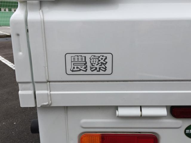 「スズキ」「キャリイトラック」「トラック」「高知県」の中古車11