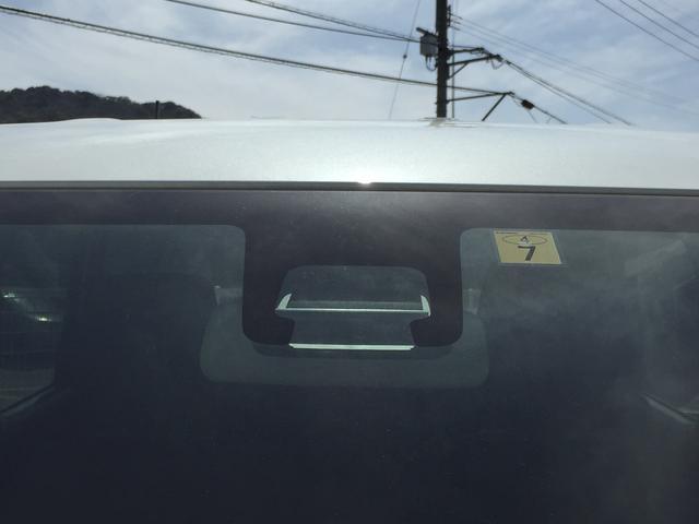 衝突被害軽減ブレーキ搭載!安全運転をサポートいたします。(衝突被害軽減ブレーキを頼った運転はしないでください。)