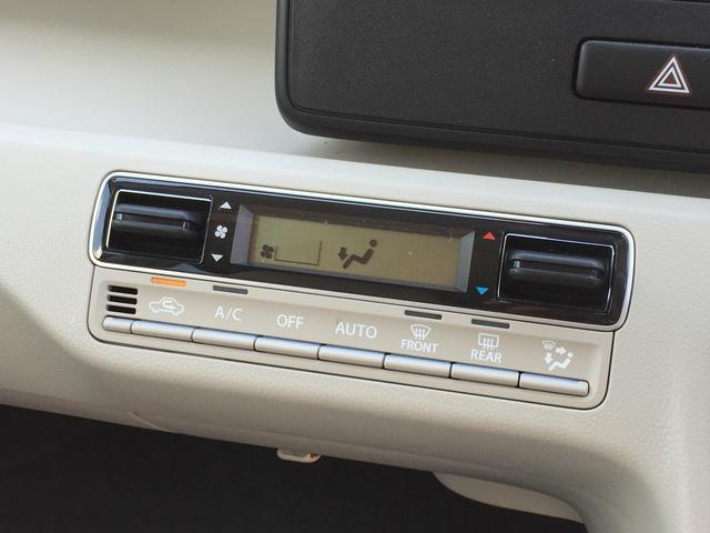 「スズキ」「ワゴンR」「コンパクトカー」「高知県」の中古車21
