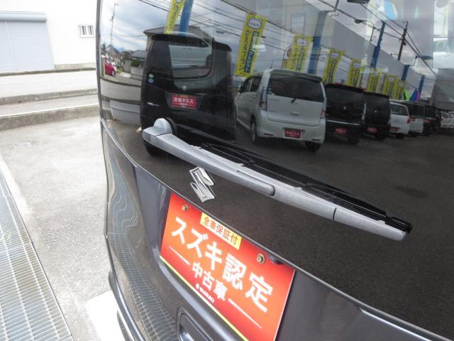 「スズキ」「パレット」「コンパクトカー」「徳島県」の中古車15