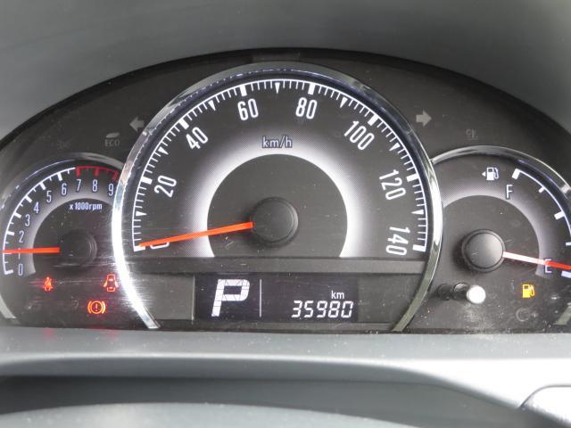 「スズキ」「パレット」「コンパクトカー」「徳島県」の中古車23