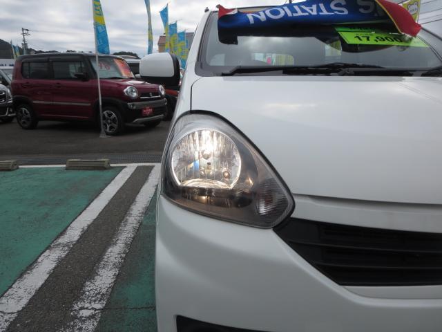 「ダイハツ」「ミライース」「軽自動車」「徳島県」の中古車10