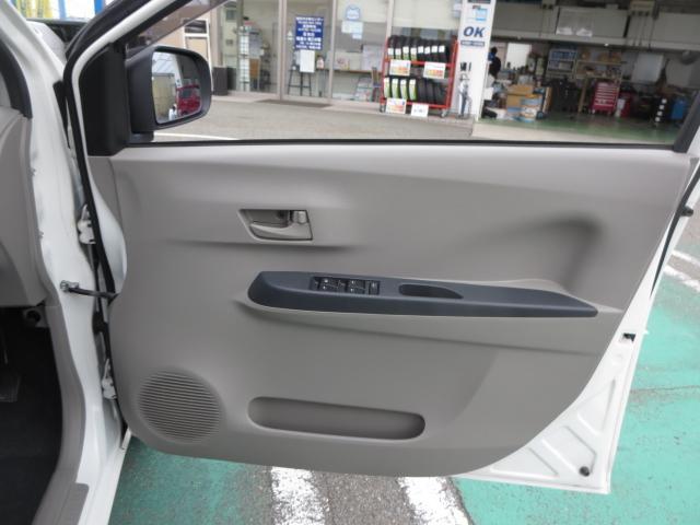 「ダイハツ」「ミライース」「軽自動車」「徳島県」の中古車17