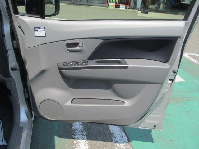 「スズキ」「ワゴンR」「コンパクトカー」「徳島県」の中古車22