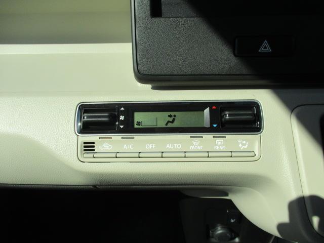 HYBRID FX 2型(34枚目)