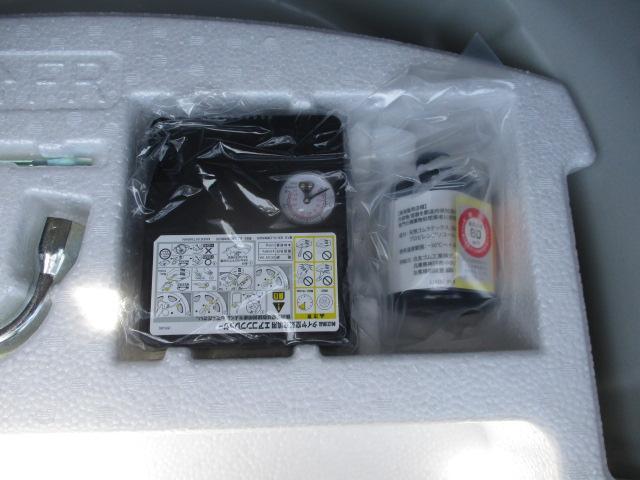 XRリミテッド 全方位モニター用カメラパッケージ装着車(61枚目)