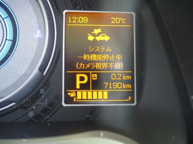 HYBRID MZ 全方位モニター用カメラパッケージ装着車(33枚目)