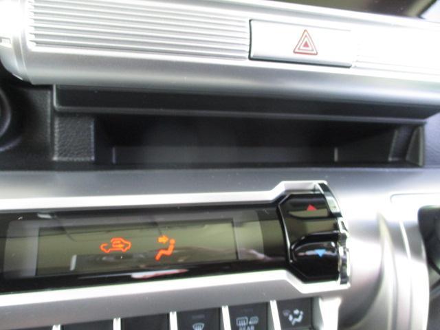 HYBRID MZ 全方位モニター用カメラパッケージ装着車(44枚目)