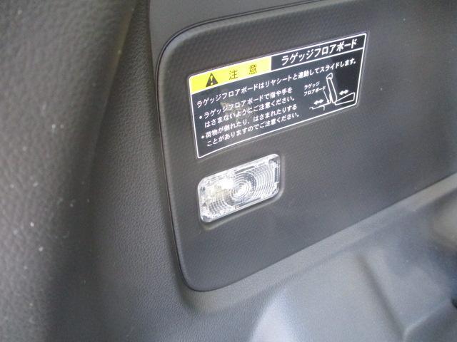 HYBRID MZ 全方位モニター用カメラパッケージ装着車(74枚目)