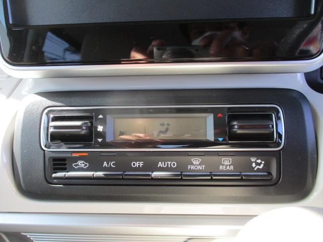 HYBRID X 2型全方位モニター用カメラパッケージ装着車(35枚目)