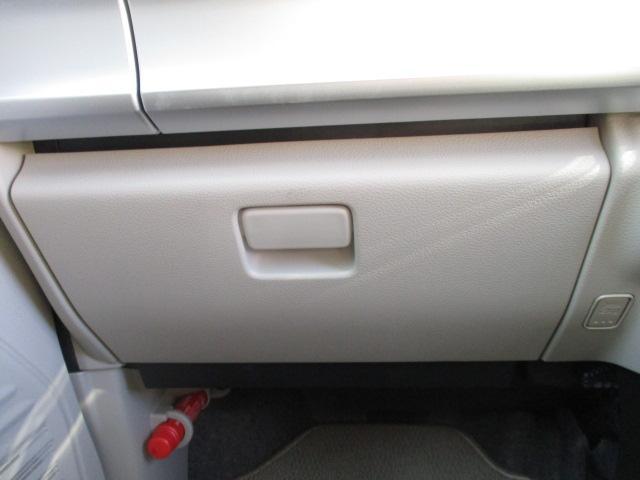 HYBRID X 2型全方位モニター用カメラパッケージ装着車(42枚目)