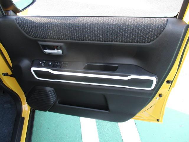 HYBRID X 全方位カメラパッケージ装着車(31枚目)