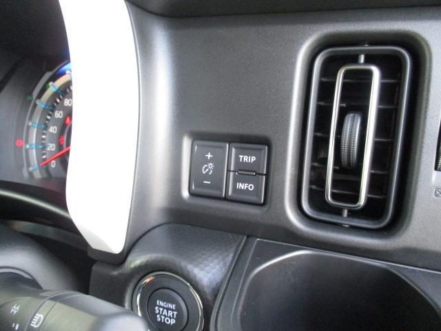 HYBRID X 全方位カメラパッケージ装着車(33枚目)