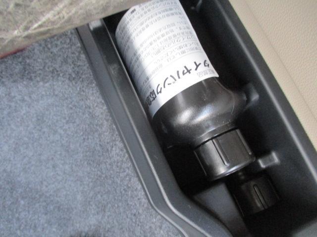 G A パッケージ 7インチワイドナビ、バックカメラ付(60枚目)