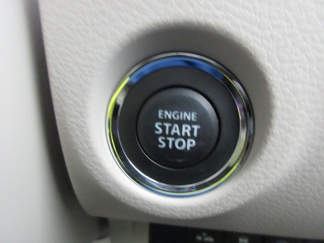 エンジンはプッシュスタートです☆