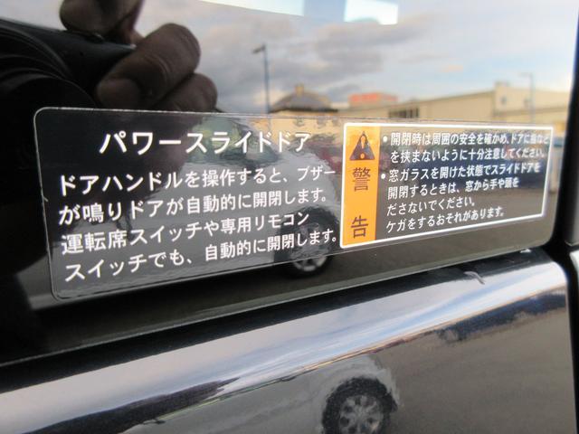 カスタム XSターボ 2型(14枚目)