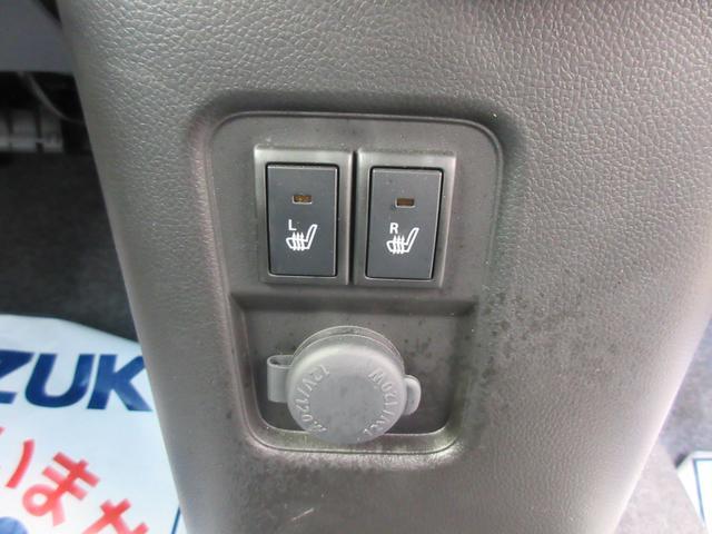 シートヒーターは運転席、助手席両方についてますよ♪