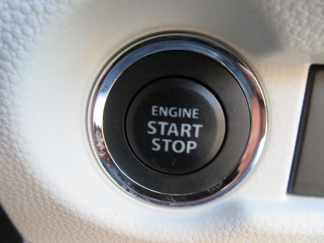 エンジンはプッシュスタートです!