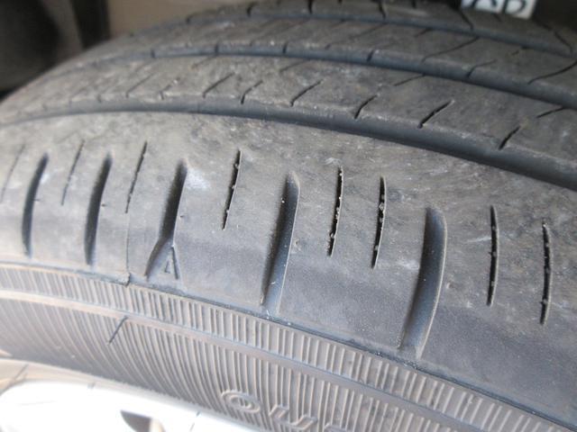 タイヤの溝です!