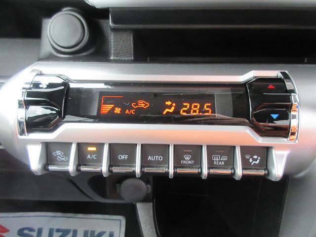 フルオートエアコンで年中快適なドライブを楽しめます♪