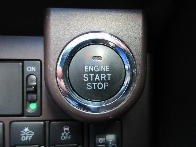 X S4WD 衝突軽減S ナビTV ETC バックカメラ(28枚目)