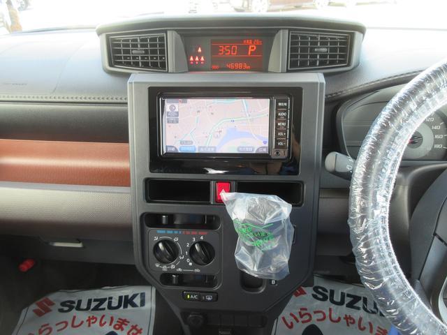X S4WD 衝突軽減S ナビTV ETC バックカメラ(32枚目)