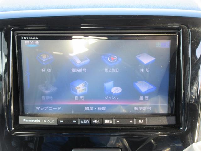 カスタム XS MK42S 4WD フルTVナビ ETC(40枚目)