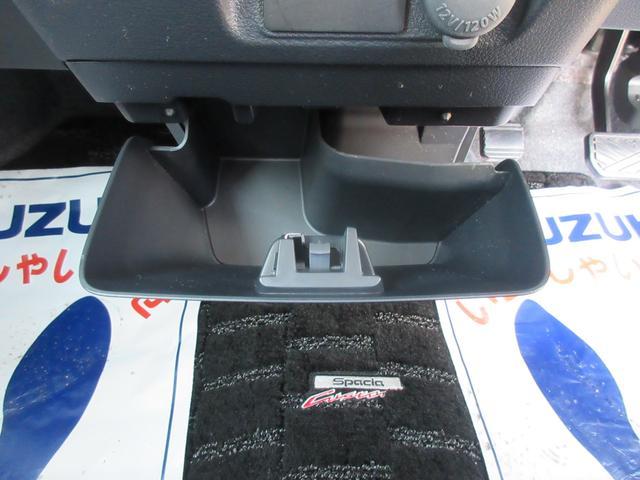 カスタム XS MK42S 4WD フルTVナビ ETC(45枚目)