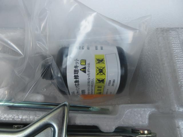HYBRID MX4WD ターボ 横滑り防止S シートH(19枚目)