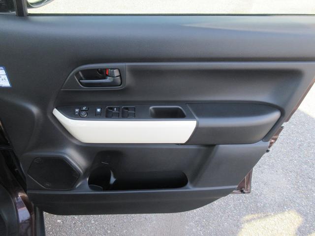 HYBRID MX4WD ターボ 横滑り防止S シートH(25枚目)