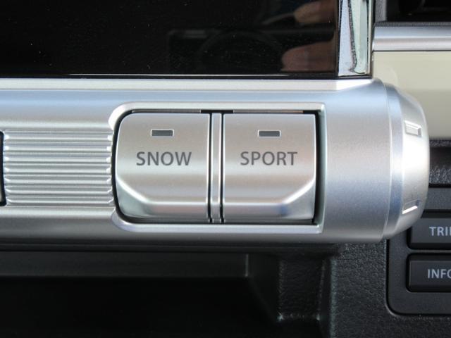 HYBRID MX4WD ターボ 横滑り防止S シートH(38枚目)