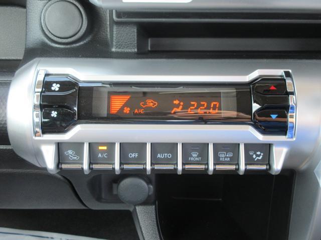 HYBRID MX4WD ターボ 横滑り防止S シートH(40枚目)