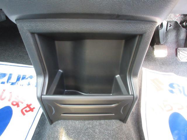 HYBRID MX4WD ターボ 横滑り防止S シートH(44枚目)