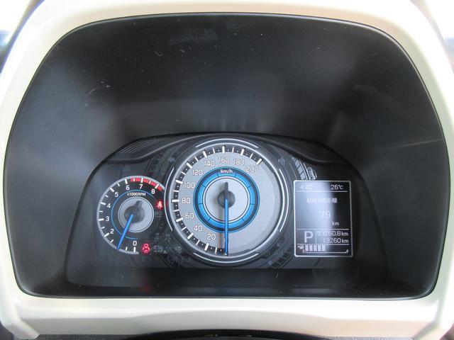 HYBRID MX4WD ターボ 横滑り防止S シートH(50枚目)