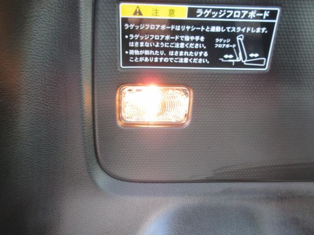 HYBRID MX4WD 衝突軽減S 全方位カメラ ナビTV(17枚目)