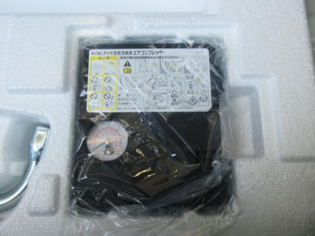 HYBRID MX4WD 衝突軽減S 全方位カメラ ナビTV(19枚目)