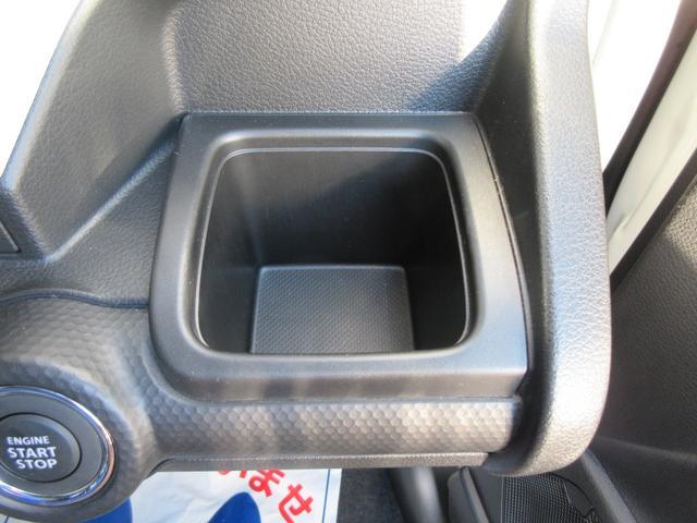 HYBRID MX4WD 衝突軽減S 全方位カメラ ナビTV(36枚目)