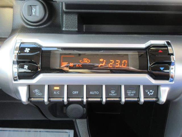 HYBRID MX4WD 衝突軽減S 全方位カメラ ナビTV(45枚目)