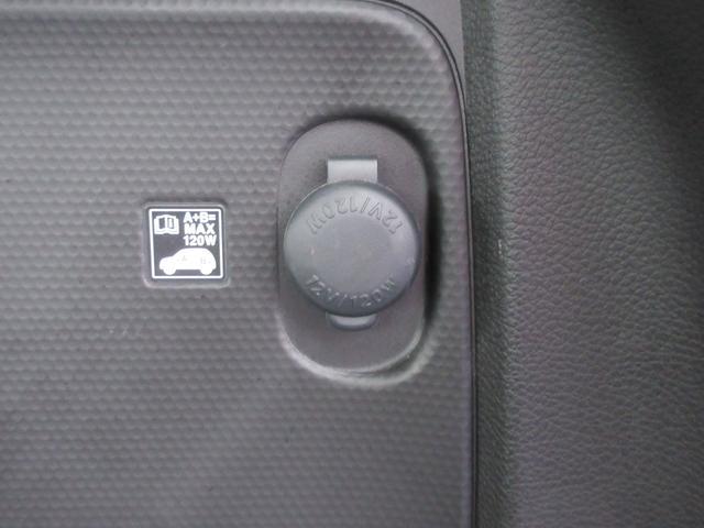 HYBRID MX4WD 衝突軽減S シートH オートライト(15枚目)