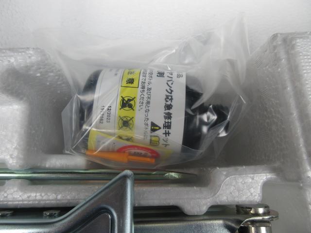 HYBRID MX4WD 衝突軽減S シートH オートライト(19枚目)