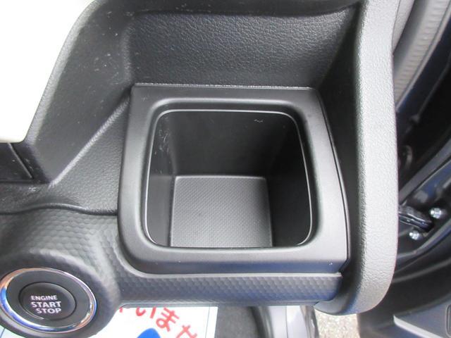 HYBRID MX4WD 衝突軽減S シートH オートライト(35枚目)