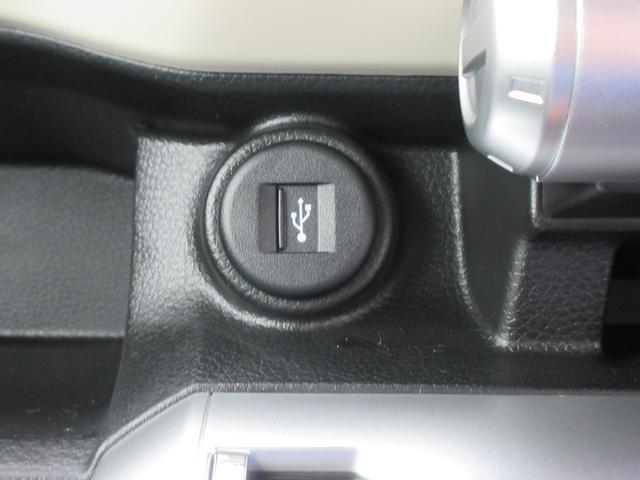 HYBRID MX4WD 衝突軽減S シートH オートライト(41枚目)