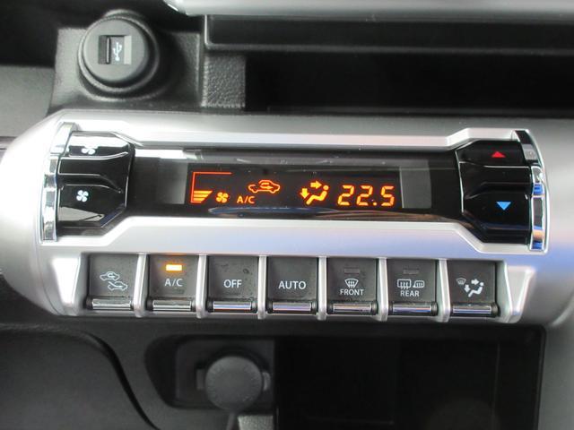 HYBRID MX4WD 衝突軽減S シートH オートライト(42枚目)