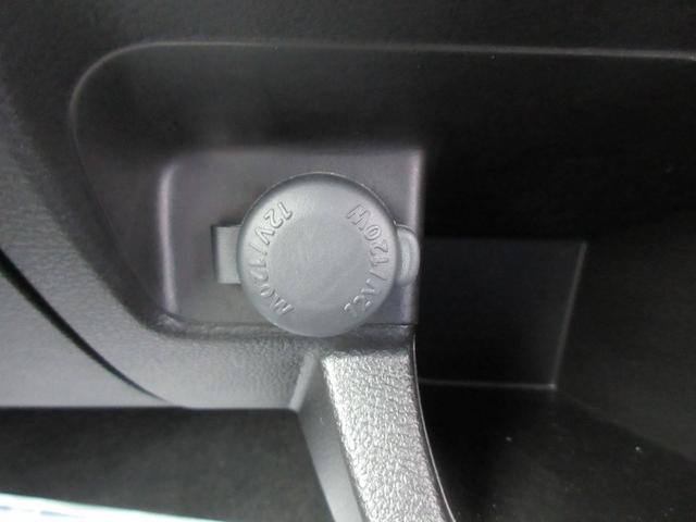 HYBRID MX4WD 衝突軽減S シートH オートライト(44枚目)