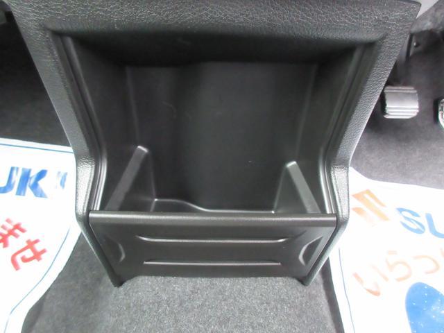 HYBRID MX4WD 衝突軽減S シートH オートライト(46枚目)