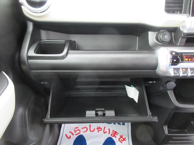 HYBRID MX4WD 衝突軽減S シートH オートライト(47枚目)